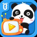 宝宝巴士动画屋 V9.0.3 安卓版