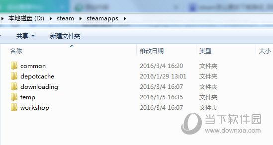 steam游戏库位置