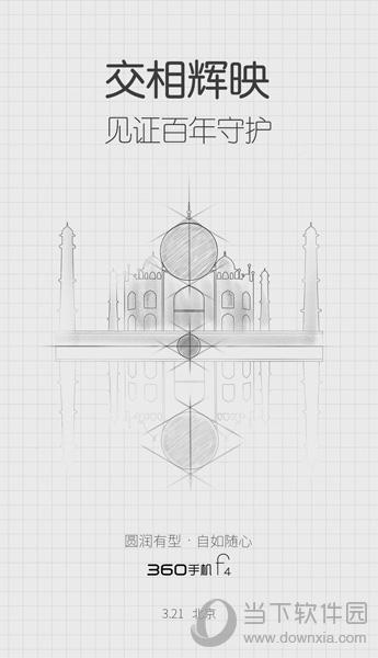 工程图 户型 户型图 平面图 345_600 竖版 竖屏