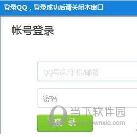 qq聊天气泡下载