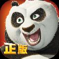 功夫熊猫破解版 V1.0.0 安卓版