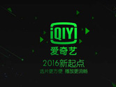 爱奇艺最新VIP会员账号共享 爱奇艺会员号大全2018版