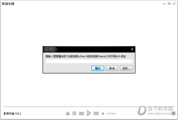 影音先锋黄色视频_影音先锋播放视频只有声音没有图像是什么原因?