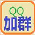 易发王QQ自动群发软件 V2.2.3.0 官方版