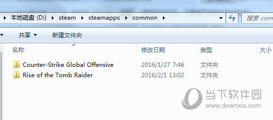 steam游戏库文件夹