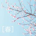 小清新唯美风景Win7主题 免费版