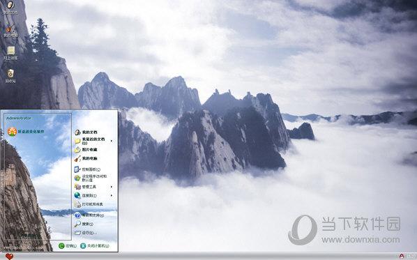 简介:西岳华山壮丽风景xp主题是一款非常唯美的风景类