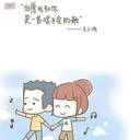 唯美爱情xp主题 免费版