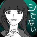 花心女友中文版 V1.0.0 安卓版