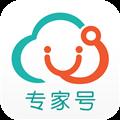 专家号app V1.3.1 安卓版