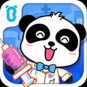 宝宝医院游戏 V8.8.8.0 安卓版