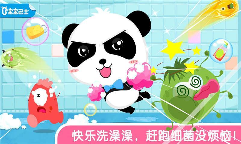 宝宝可以给各种小动物们洗澡澡,搓搓背,刷刷脚,揉揉肚子,小小身体洗得