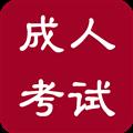 求职面试公务员考试大全app V1.0 安卓版