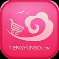 腾云购app V1.1.1 安卓版