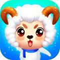 羊羊爱塔防修改版 V1.0 安卓版