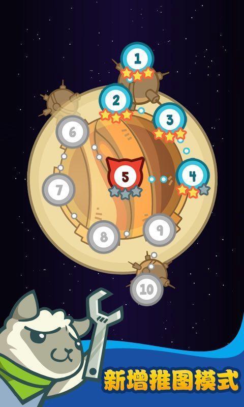 新决战喵星内购版 V1.2.11 安卓版截图2