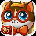 新决战喵星内购版 V1.2.11 安卓版