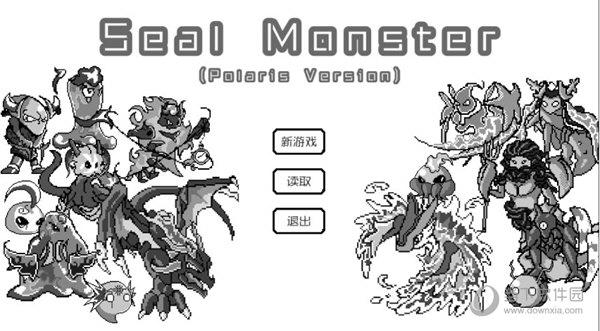 封印怪物汉化版 V1.0.4 安卓版截图1