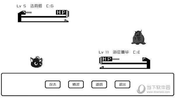 封印怪物汉化版 V1.0.4 安卓版截图4