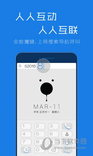 谷熊浏览器app