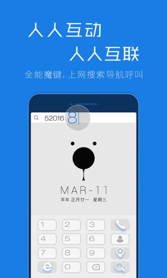 谷熊浏览器app V1.1.2 安卓版截图1