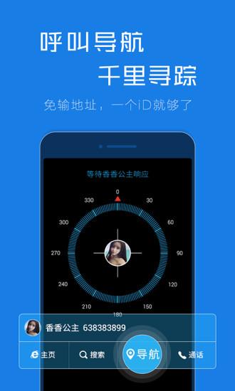 谷熊浏览器app V1.1.2 安卓版截图2