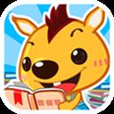 袋鼠跳跳童书 V3.4.1 安卓版