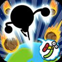 地球最后一日中文版 V1.0.0 安卓版