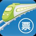 好口碑火车订票 V2.1 安卓版
