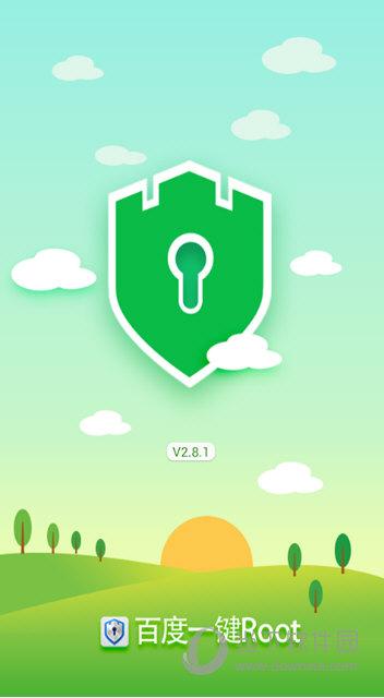 百度一键rootapk V2.8.6 安卓版截图5