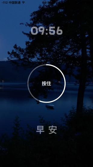 云梦 V2.2.0 安卓版截图1