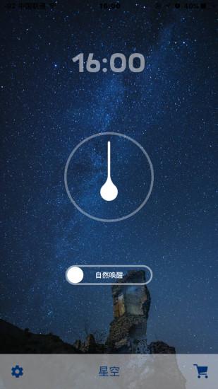 云梦 V2.2.0 安卓版截图4