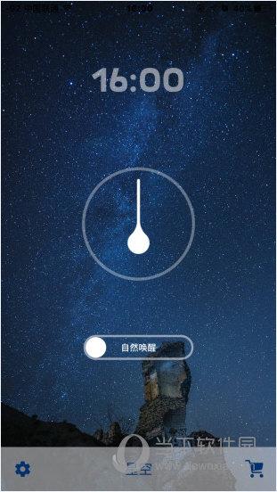 云梦App