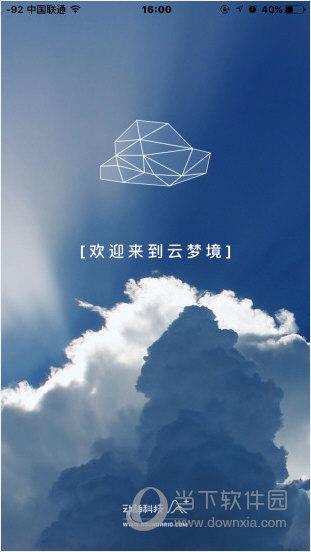 云梦App下载