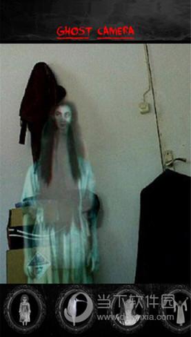 鬼影相机软件