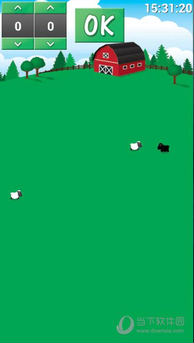 数羊app V1.0.3 安卓版截图3