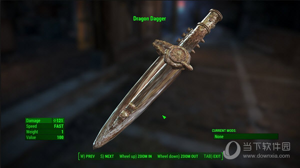 辐射4屠龙匕首mod