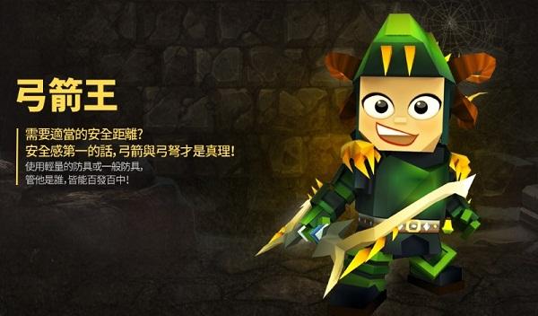 迷攻任务中文破解版 V0.8.62 安卓版截图1