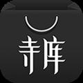 寺库 V5.2.2 安卓版
