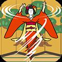旋转舞妓中文版 V1.0.1 安卓版