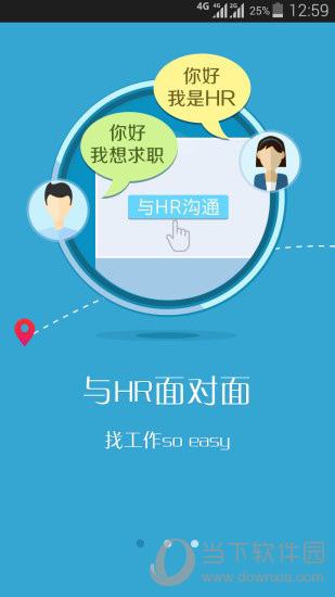 枇杷派app