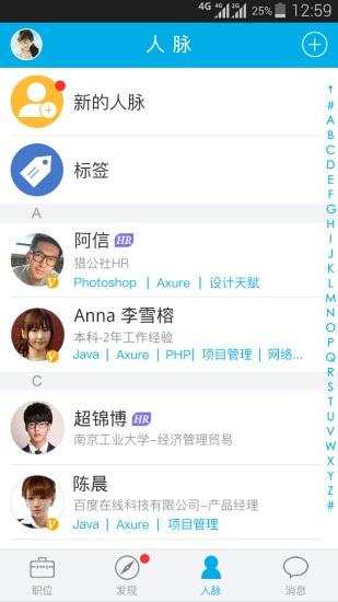 枇杷派app V2.2.0 安卓版截图5