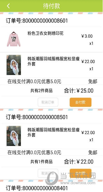淘小七app
