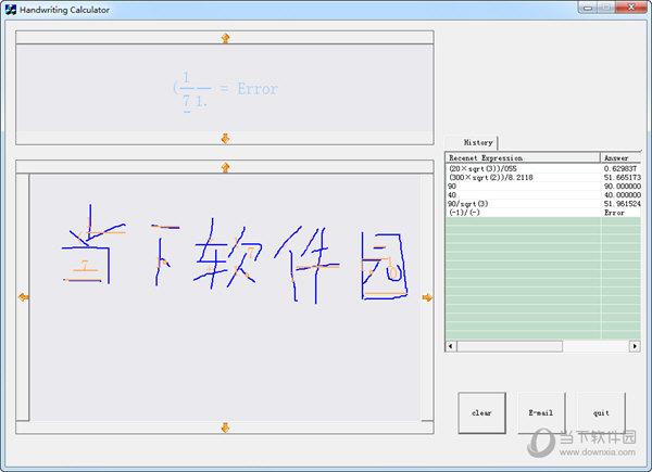 HandwritingCalculator