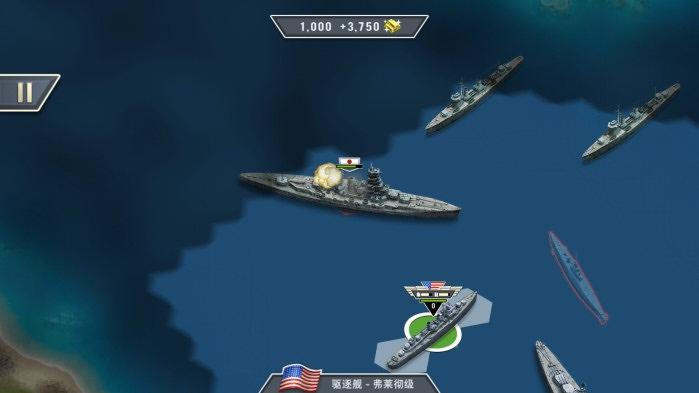 太平洋前线1942破解版 V1.3.5 安卓版截图3