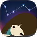 星座之家 V2.4 苹果版
