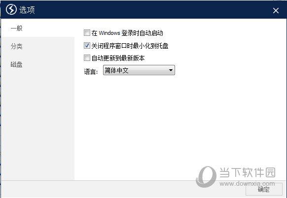 文档搜索软件