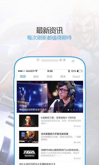 熊爪app V2.5.3 安卓版截图1