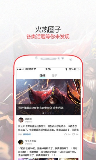 熊爪app V2.5.3 安卓版截图2