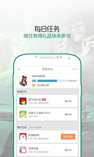 熊爪app V2.5.3 安卓版截图5